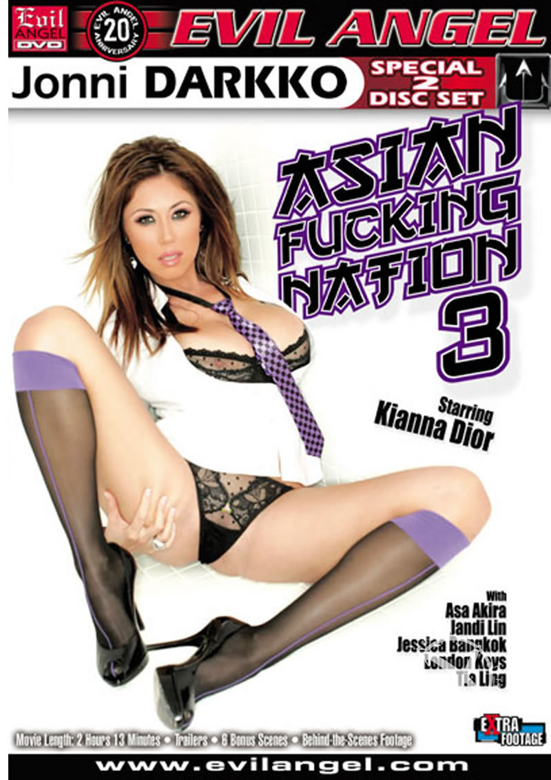 Asian Fucking Nation 03 {dd}